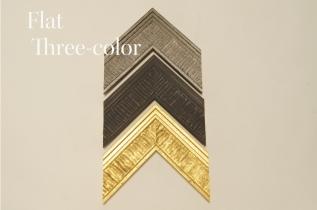 平らな三色