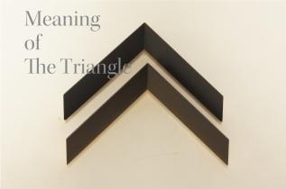 三角の形の意味