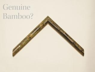 本物の竹?